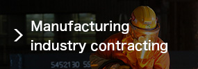 Manufacturing industry contracting