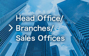Head Office/Branches/Sales Offices