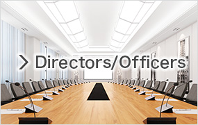 Directors/Officers