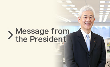 President's Interview