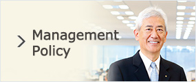 Management Policy