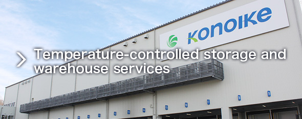 Temperature-controlled storage and warehouse services
