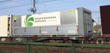 10トントラックとほぼ同容積の31フィートコンテナを保有。大型トラックからのスムーズな輸送切り替えを実現。